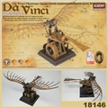 LEONARDO DA VINCI - FLYING MACHINE - Academy