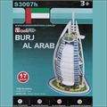 BURJ AL ARAB - MINI Cubic Fun - S3007h