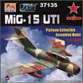EM - MiG-15 UTI Red 54 Russian Air Force 1980 - Easy Model - 1/72