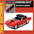 1967 - CHEVROLET CORVETTE - Greenlight Zine Machines - 1/64