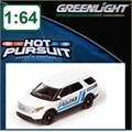HP  9 - 2011 Ford EXPLORER CINCINNATI - Greenlight - 1/64