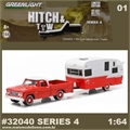 1962 Dodge D-100 and Shasta Airflyte - Greenlight Hitch and Tow - 1/64