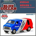 1976 - Dodge B100 Van - Greenlight - 1/64
