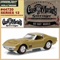GL HOLLYWOOD 12 - 1969 Chevrolet CORVETTE - Greenlight - 1/64