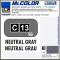 Tinta Gunze Acrílica Mr Color C 13 CINZA NEUTRO Semi-Brilho - 10ml