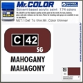 Tinta Gunze Acrílica Mr Color C 42 MAHOGANY Semi-Brilho - 10ml