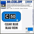 Tinta Gunze Acrílica Mr Color C 50 AZUL TRANSPARENTE Brilho - 10ml