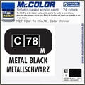 Tinta Gunze Acrílica Mr Color C 78 PRETO Metálico - 10ml
