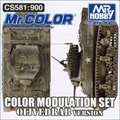 CONJ Tintas Mr Color MODULATION SET CS581 - OLIVEDRAB Ver. (4 x 18ml)