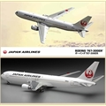 BOEING 767-300ER JAPAN AIRLINES - Hasegawa - 1/200