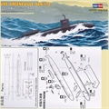 Submarino USS GREENVILLE SSN-772 - Hobby Boss - 1/700