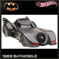 1989 - BATMOVEL - Hot Wheels - 1/18