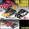1940 - FORD COUPE - Lindberg - 1/25
