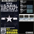 CONJ Tintas Mr Color US NAVAL AIRCRAFT - SET Gunze