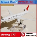 PPM - Boeing 777 JAL - JAPAN AIRLINES