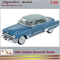 1949 - CADILLAC SERIES 62 Sedan - Signature - 1/32