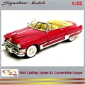 1949 - CADILLAC SERIES 62 Convertible Coupe - Signature - 1/32