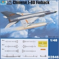 CHINESE J-8D FINBACK - Trumpeter - 1/48
