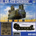 CH-47D CHINOOK - Trumpeter - 1/35