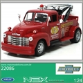 1953 - Chevrolet TOW TRUCK - Welly - 1/24
